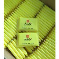 湛江纸巾厂,定湛江餐厅广告纸巾