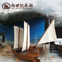 新世纪商场游乐装饰船批发