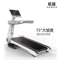 洛阳单位健身器材-【虹途弓板跑步机】-单位健身器材哪家好