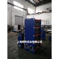 厂家生产容积式水水热交换器 空气板式换热器 不锈钢可拆式板式换热器