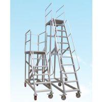 厂家供应定制铝合金梯子仓储货架梯可移动登高平台升降工作平台