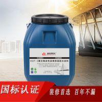 防水厂家供应HUT-1聚合物改性沥青桥面防水涂料