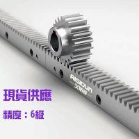 台湾精密不锈钢齿轮齿条 研磨斜齿轮齿条加工定制