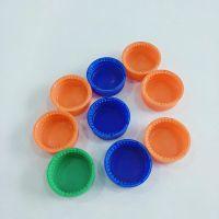 塑料瓶盖加工食用油盖塑料瓶盖瓶胚加工封口盖饮料盖运动盖