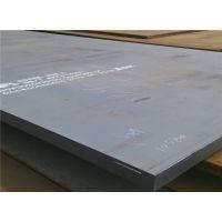 P355GH钢板P355NL1钢板