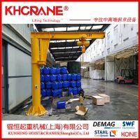 锟恒125-1000kg移动式立柱式壁行式悬臂吊 悬挂起重机 德马格电动葫芦