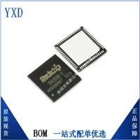 现货供应RK818-1 Rockchip(瑞芯微)全新原装正品电源芯片