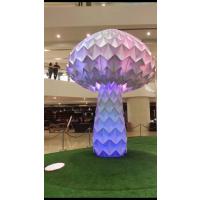 厂家直销艺术互动活动暖场道具 青和文化led七彩变形发光蘑菇树