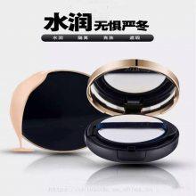 化妆品代工生产气垫BB霜