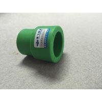 暖气管配件二代PPR件——异径直接