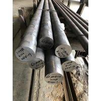 供应1.4418 ( X4CrNiMo16-5-1 )不锈钢锻棒 大量现货库存