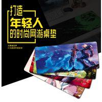 超大游戏鼠标垫键盘垫桌垫卡通动漫网游游戏鼠标垫桌垫网吧