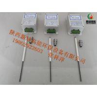 专业经销电离式火焰检测器 新绿高能XLDJ-104