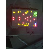 专业生产销售LED数码管,数码屏