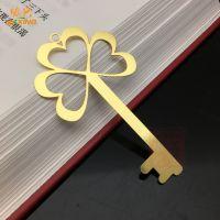 厂家生产创意不锈钢金属书签 钥匙书签 企业员工福利小礼品