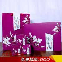 高档中秋月饼包装盒子礼品盒冰皮五仁广式月饼天地盖纸盒定做
