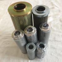 HQ25.300.16Z-3 EH油滤油机精滤芯再生泵吸入口折叠滤芯 HQ25.200.12Z