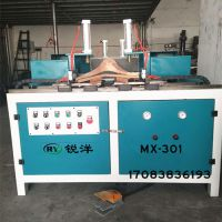 MX301专业衣架梳齿榫头机,公榫母榫一体机 定机 锐洋机械