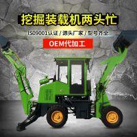 多功能挖掘装载机 两头忙铲车挖机一体机 全工装载机械厂家批发