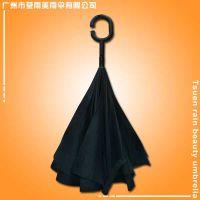 阳江雨伞厂 定做-奥迪汽车反向广告伞 反向雨伞 阳江太阳伞厂
