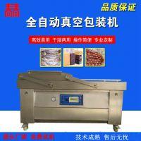 厂家热销北京昌平区特产专用真空包装机 诸城市双春制造
