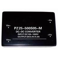 供应鹏力威模块电源PZ50-500S05-M