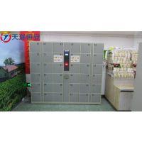 电子存包柜正确保养维护方法