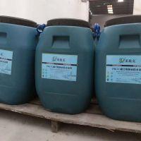 PB-1聚合物改性沥青防水是桥面***为理想的防水材料