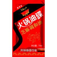 重庆火锅油碟厂家 成都火锅香油厂家 芝麻调和油