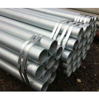 DN90镀锌管_DN95热镀锌焊管_DN125无缝钢管_1寸镀锌管2.5壁厚理论重量