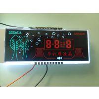 段码屏厂家净水器控制板LCD液晶屏