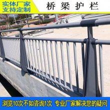 304不锈钢复合管护栏 珠海河道栏杆报价 批发阳江景观桥梁防护栏