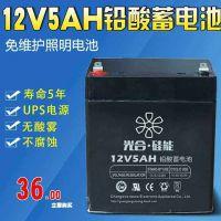 光合硅能蓄电池12V24AH总代理 含增值税