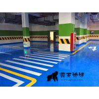 南京旧环氧翻新,跑砂地面处理,水泥固化地坪施工