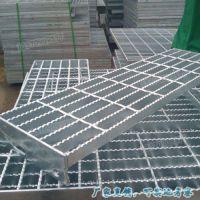 防滑钢格板直销 佛山镀锌插接齿形网格板 东莞水电厂排水盖板