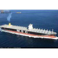 天津港海运 欧洲国际海运 整柜拼箱散货专线物流,整柜特价
