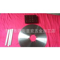 意宏刀带(刀锯)专业生产各种优质切EVA边的连接机圆刀
