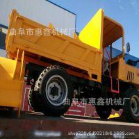 隧道内施工自卸运输车 山区种植农用四驱爬山 矿用最多四驱工程车