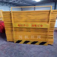 国帆井口护栏网厂家定做1.3米电梯井防护网 提升机安全门价格