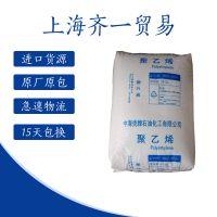 食品级LDPE/中海壳牌/2408X 薄膜级 流延膜专用 耐低温 热稳定性LDPE