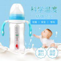 带温度计的奶瓶母婴用品显示温度新生婴儿宝宝宽口径塑料感温奶瓶