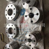 厂家限时促销 321材质法兰 平焊法兰规格齐全 承插焊法兰现货