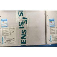 西门子继电器3TX7002-1AB02