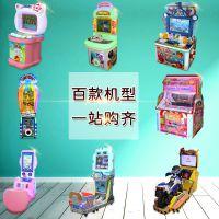 热销儿童乐园投币游戏机亲子机系列赛车机射水机糖果机视频摇摆机
