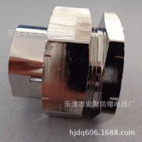 厂家生产NPT1/2不锈钢防爆活接头 BHJ碳素钢防爆接头 电缆接头