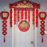 JSH喜字贴纸壁挂婚房喜庆结婚布置喜字对联装饰新房大红色门口室