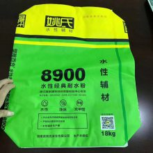 厂家直销建材袋内墙外墙腻子粉编编织包装袋