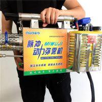 杀虫打药弥雾机 新型烟雾机 手提 厂家