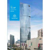河南蒂森电梯销售--TE-HP小机房电梯