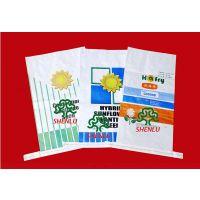 申祥包装 供应葵花籽袋10-25KG 食品包装袋、调味品包装袋